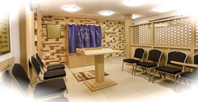 'Yad David' Synagogue